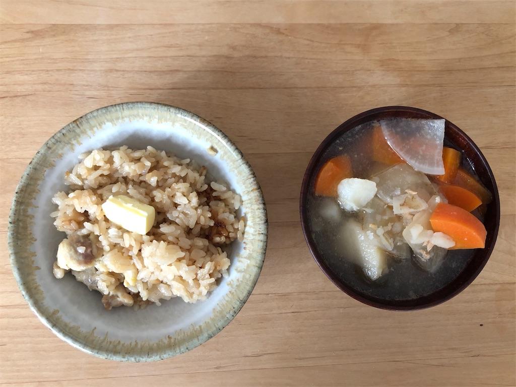 山本ゆりさんの「鶏めし」が簡単でおいしいの画像