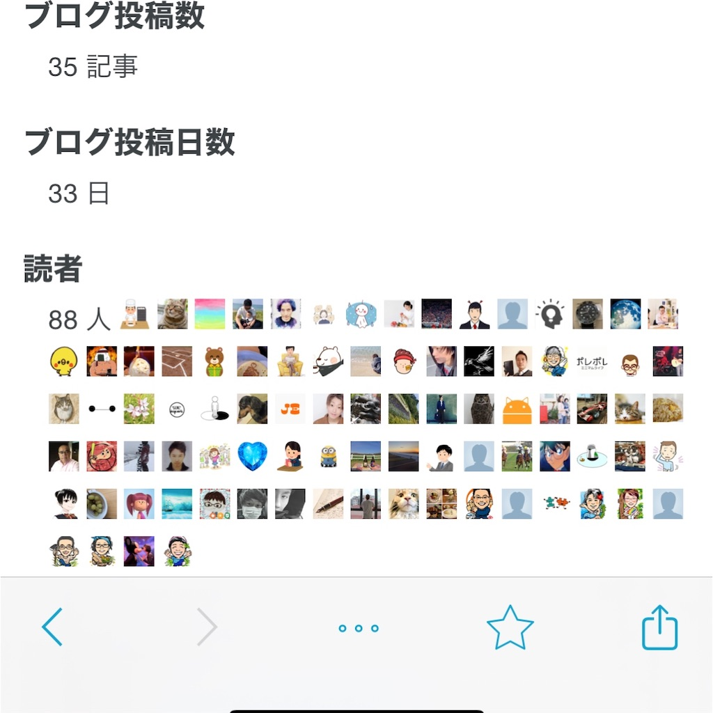 f:id:tsumecare_hitomi:20210115192011j:image