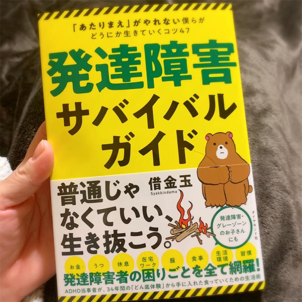 f:id:tsumecare_hitomi:20210228235127j:image