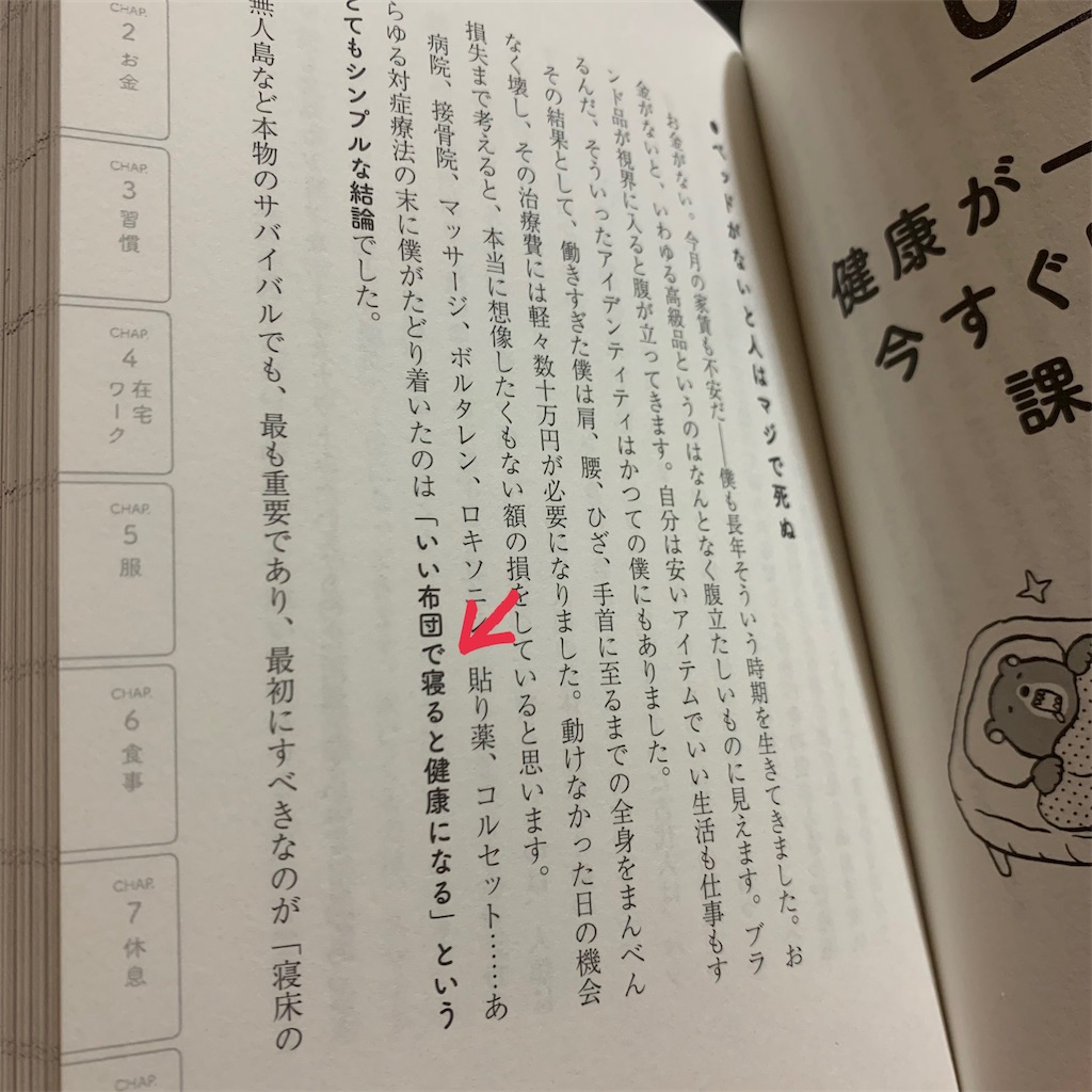 f:id:tsumecare_hitomi:20210228235147j:image