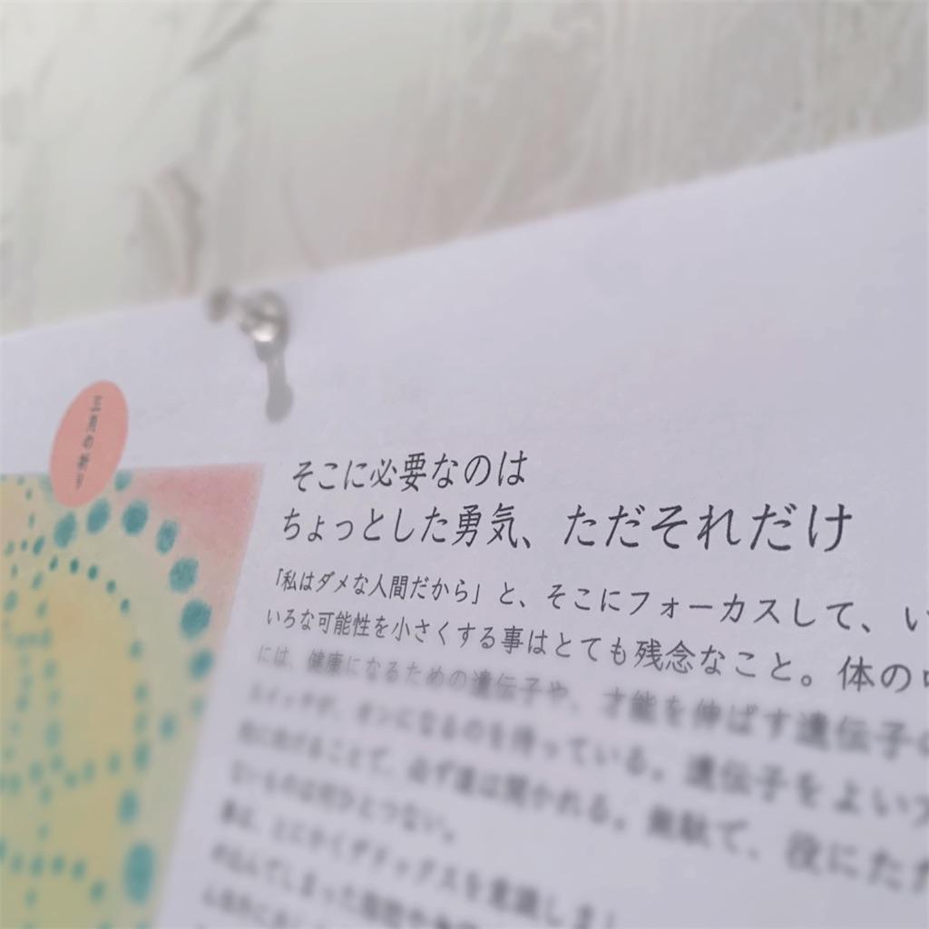 f:id:tsumecare_hitomi:20210302075353j:image