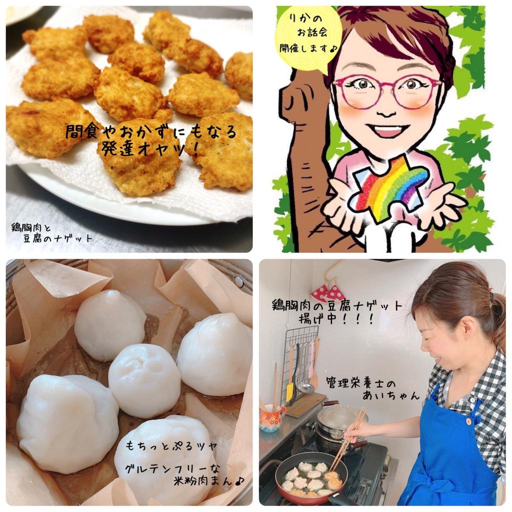 f:id:tsumecare_hitomi:20210510233446j:image