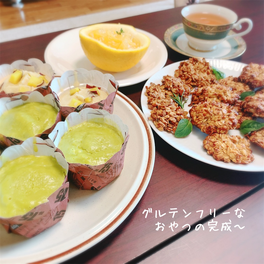 f:id:tsumecare_hitomi:20210511224943j:image
