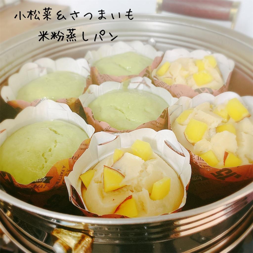 f:id:tsumecare_hitomi:20210511225248j:image