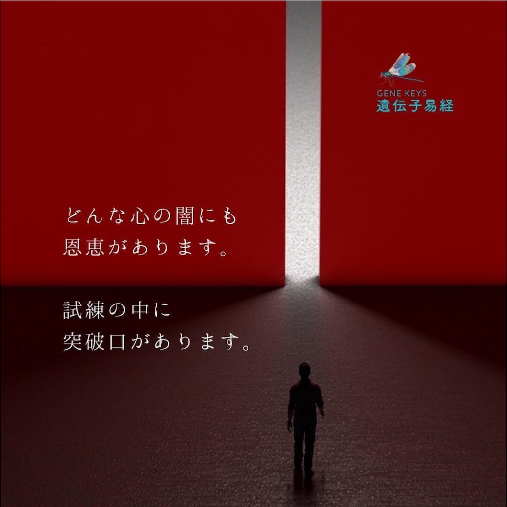 f:id:tsumecare_hitomi:20210516230842j:image