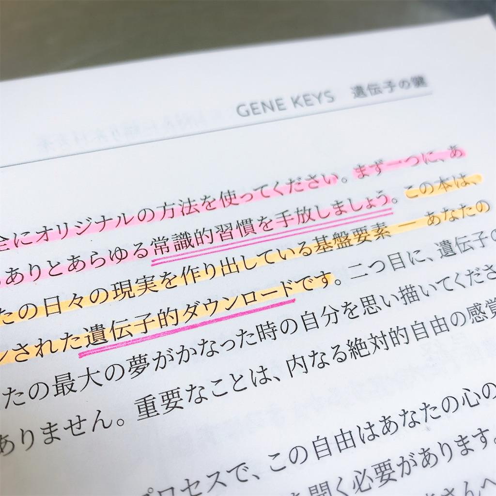 f:id:tsumecare_hitomi:20210716001802j:image