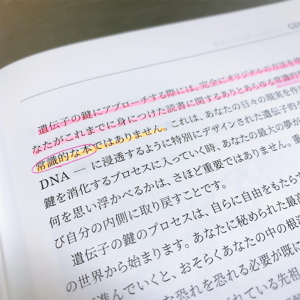 f:id:tsumecare_hitomi:20210716001805j:image