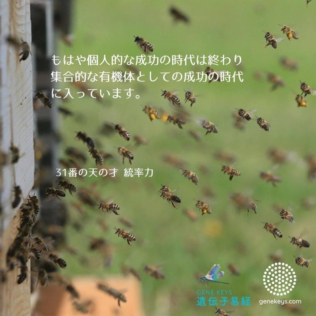 f:id:tsumecare_hitomi:20210725232301j:image