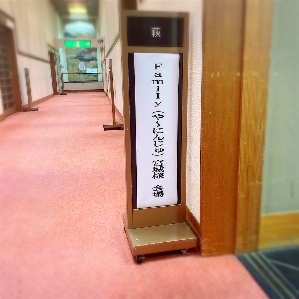 f:id:tsumecare_hitomi:20210924201445j:image