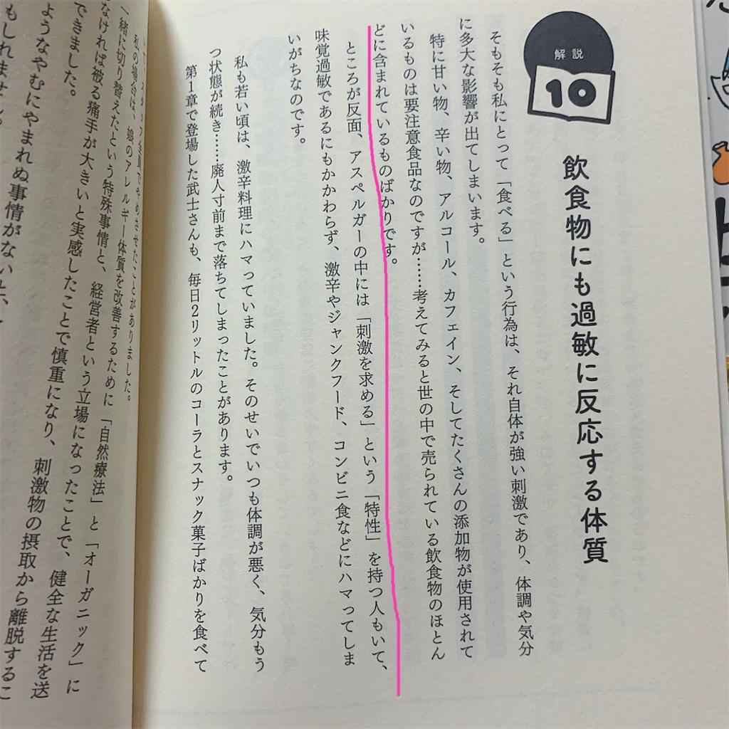f:id:tsumecare_hitomi:20211013230331j:image
