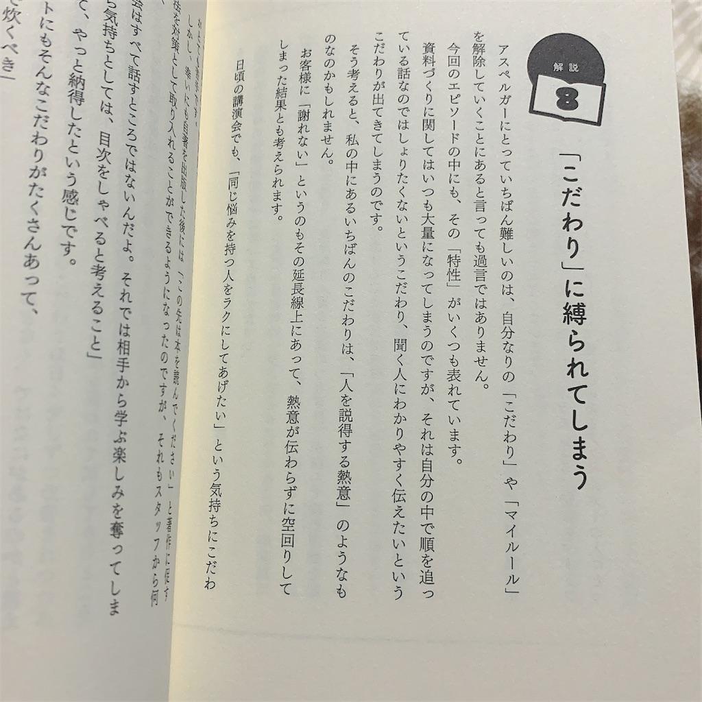 f:id:tsumecare_hitomi:20211013230936j:image