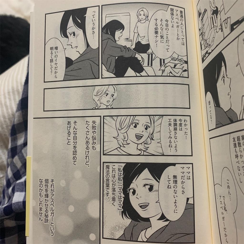 f:id:tsumecare_hitomi:20211013234703j:image