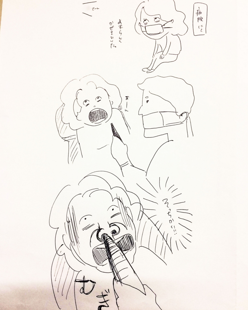 f:id:tsumehaya:20180413221144j:plain