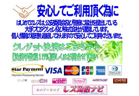 f:id:tsumehaya:20180517011429p:plain