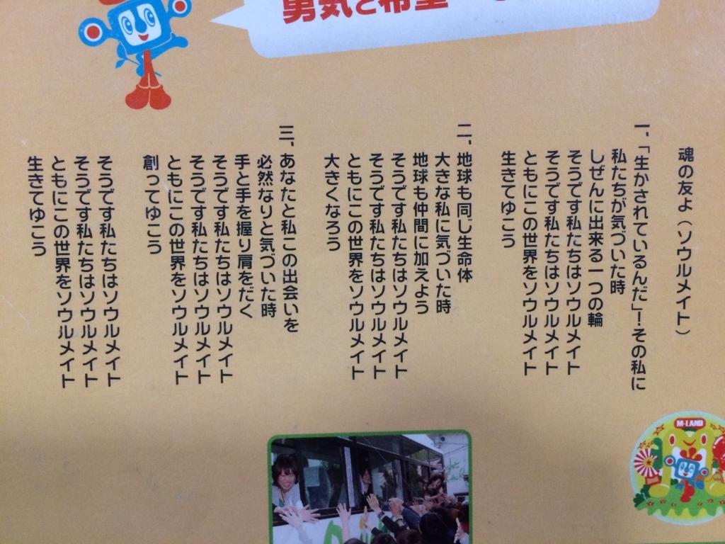f:id:tsumehaya:20180521220302j:plain