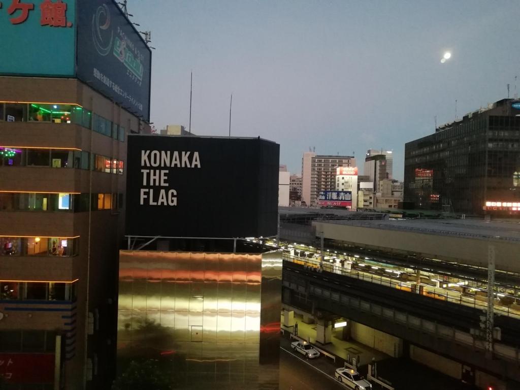 f:id:tsumehaya:20180706002025j:plain