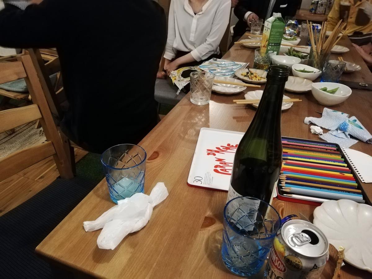 f:id:tsumehaya:20190417123052p:plain