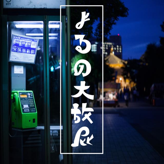f:id:tsumehaya:20190422225206p:plain