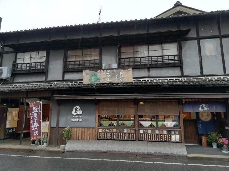 f:id:tsumehaya:20190505215505p:plain