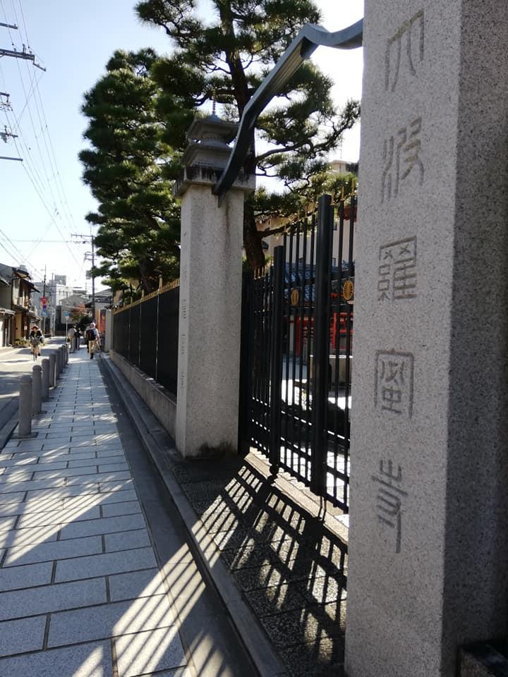 f:id:tsumehaya:20191209201253p:plain