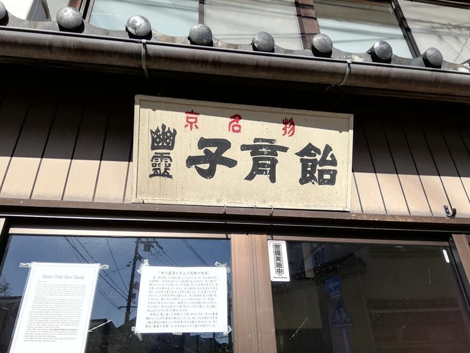 f:id:tsumehaya:20191209201516p:plain