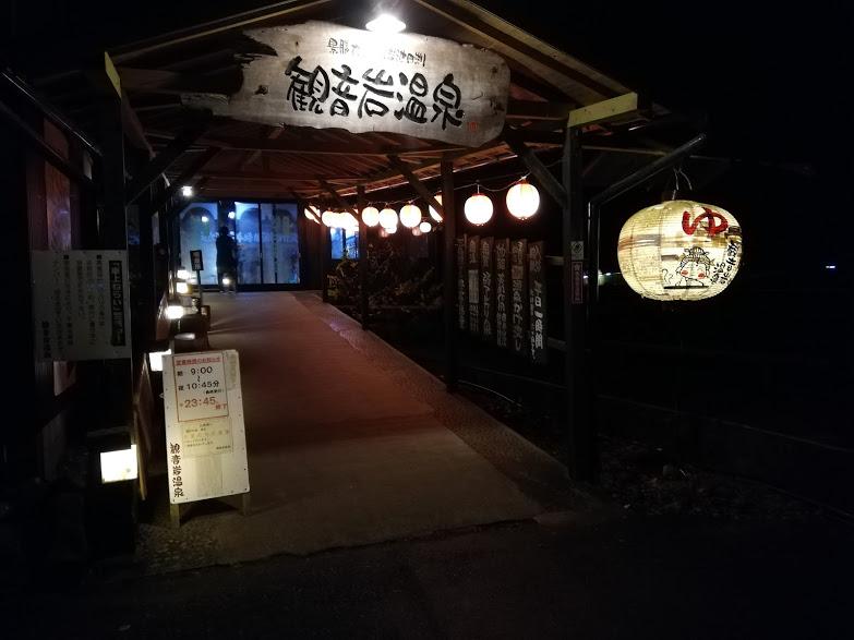 f:id:tsumehaya:20191231195517p:plain