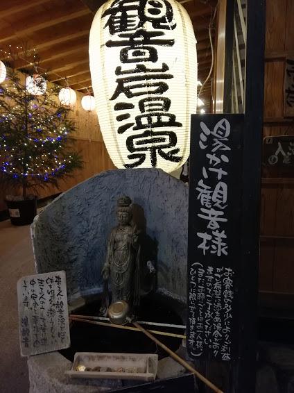 f:id:tsumehaya:20191231200554p:plain