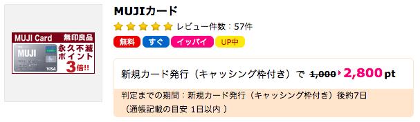 f:id:tsumehiromikobo:20160424175509p:plain