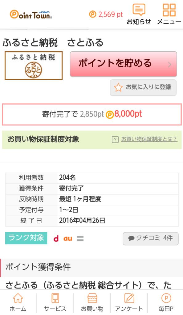 f:id:tsumehiromikobo:20160426190144p:plain