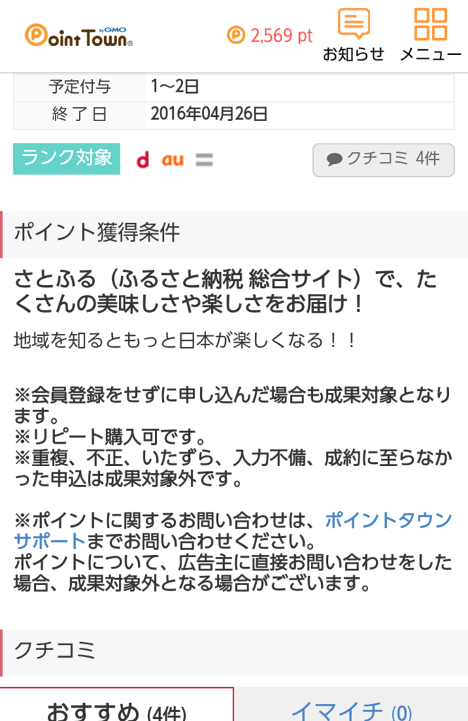 f:id:tsumehiromikobo:20160426190145p:plain
