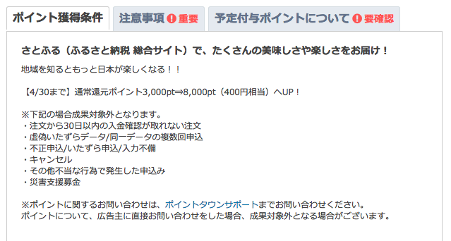 f:id:tsumehiromikobo:20160426190359p:plain
