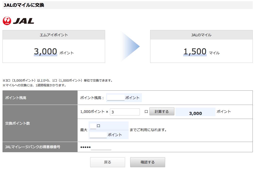 f:id:tsumehiromikobo:20160511211228p:plain
