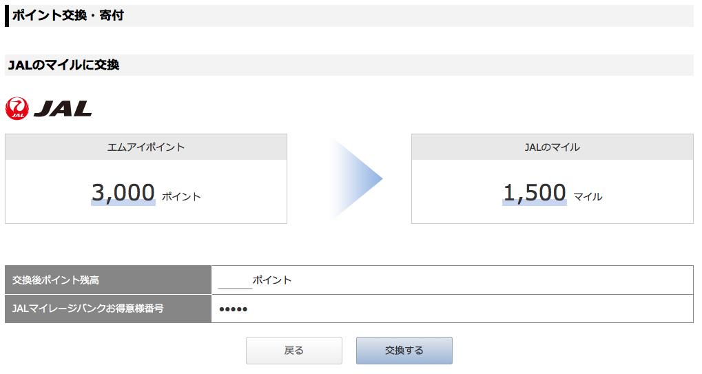 f:id:tsumehiromikobo:20160511211233p:plain