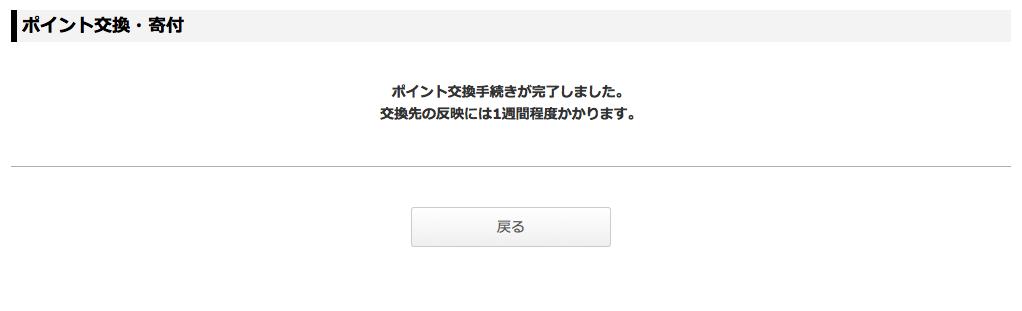 f:id:tsumehiromikobo:20160511211238p:plain