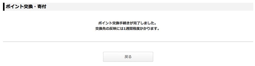 f:id:tsumehiromikobo:20160511212518p:plain
