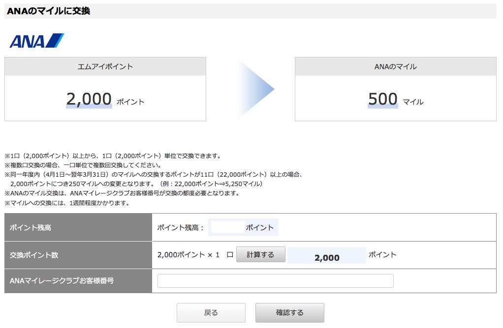 f:id:tsumehiromikobo:20160511212715p:plain
