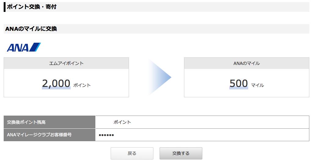 f:id:tsumehiromikobo:20160511212732p:plain