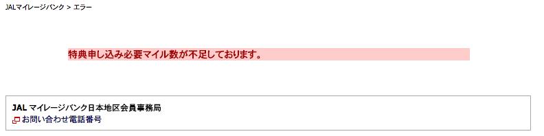 f:id:tsumehiromikobo:20160512212049p:plain