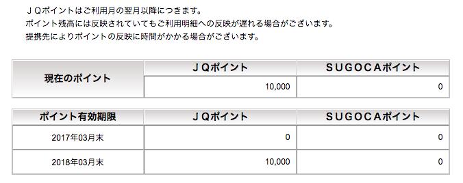 f:id:tsumehiromikobo:20160515110017p:plain
