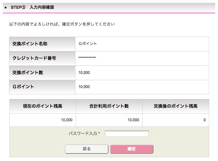 f:id:tsumehiromikobo:20160515111457p:plain