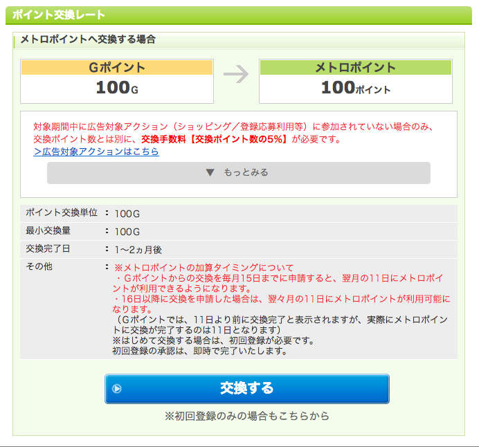 f:id:tsumehiromikobo:20160518170558p:plain