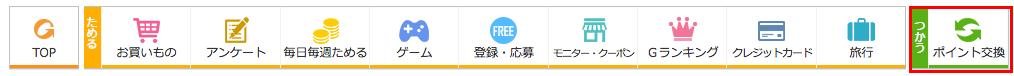 f:id:tsumehiromikobo:20160518234758p:plain