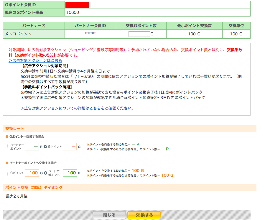 f:id:tsumehiromikobo:20160518234900p:plain