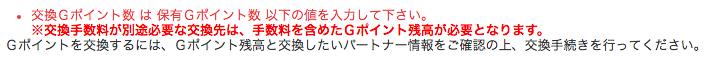 f:id:tsumehiromikobo:20160518235042p:plain