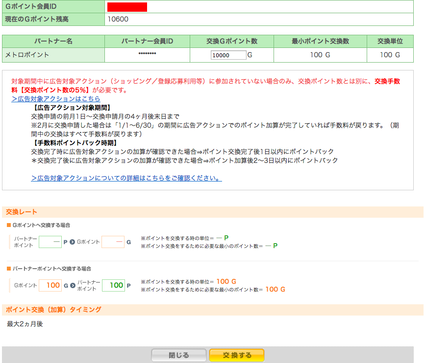 f:id:tsumehiromikobo:20160518235341p:plain