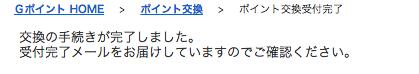 f:id:tsumehiromikobo:20160518235631p:plain