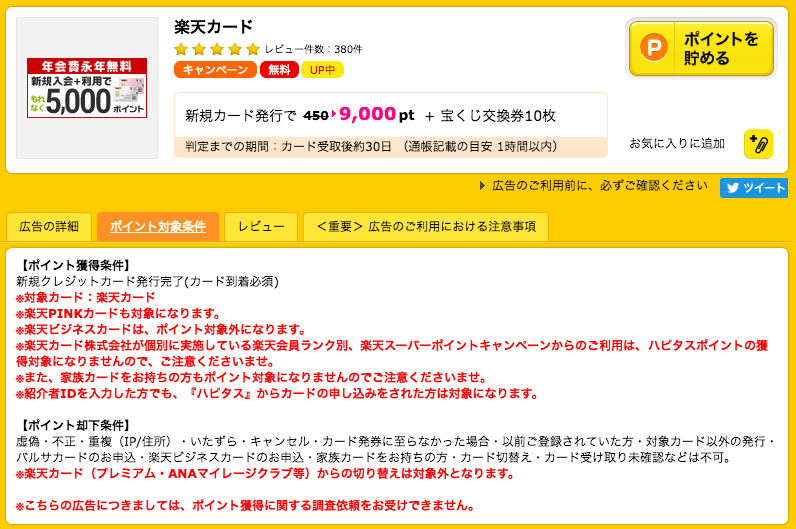 f:id:tsumehiromikobo:20160611110102p:plain
