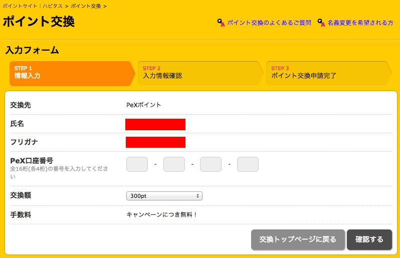 f:id:tsumehiromikobo:20160611112951p:plain