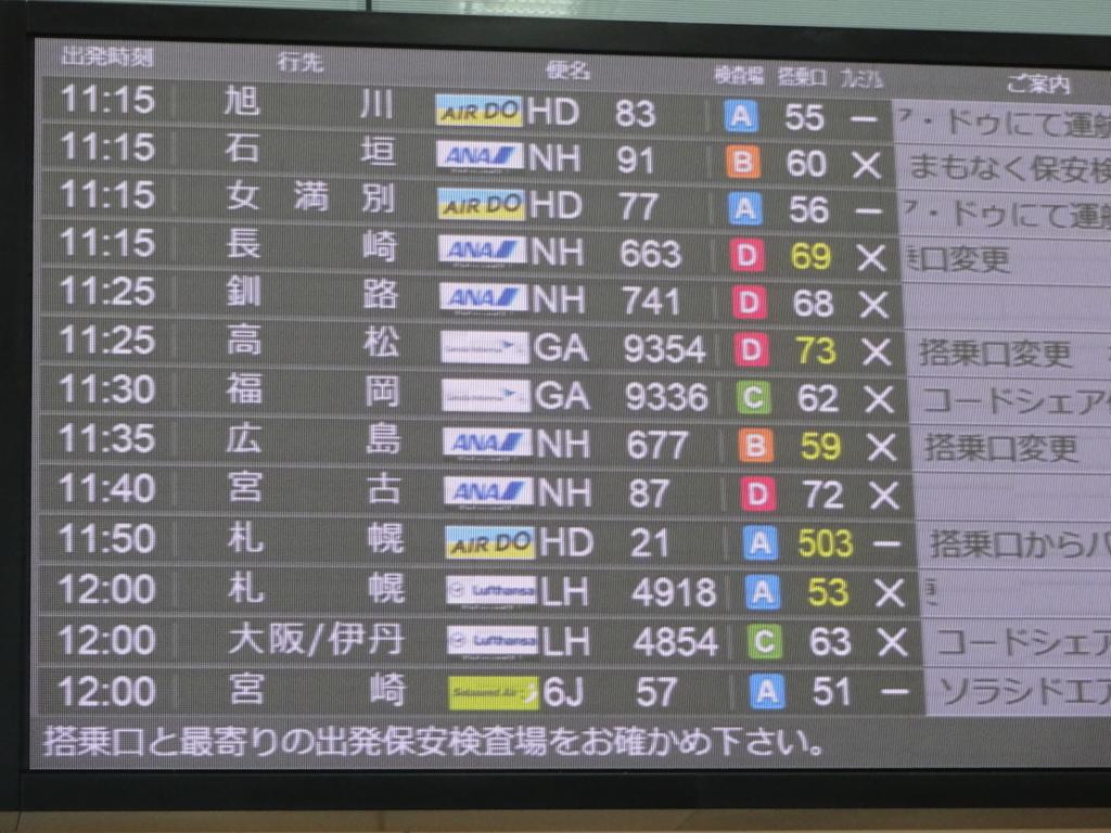 f:id:tsumehiromikobo:20160623182851j:plain