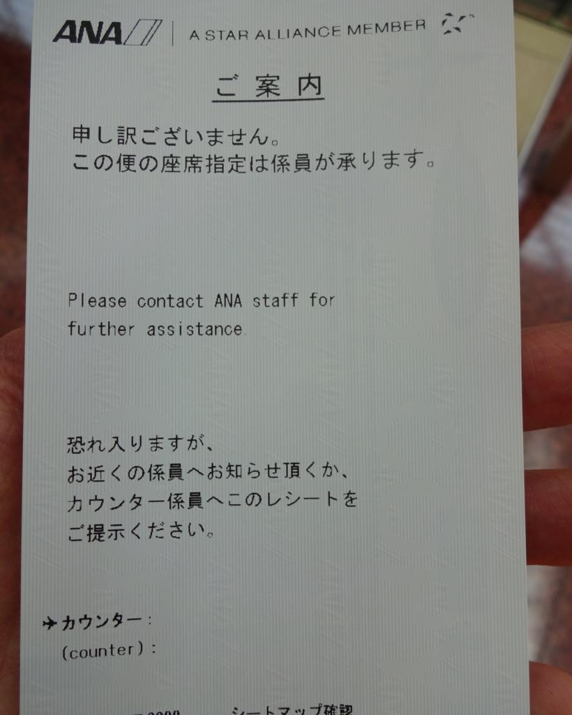 f:id:tsumehiromikobo:20160623183120j:plain